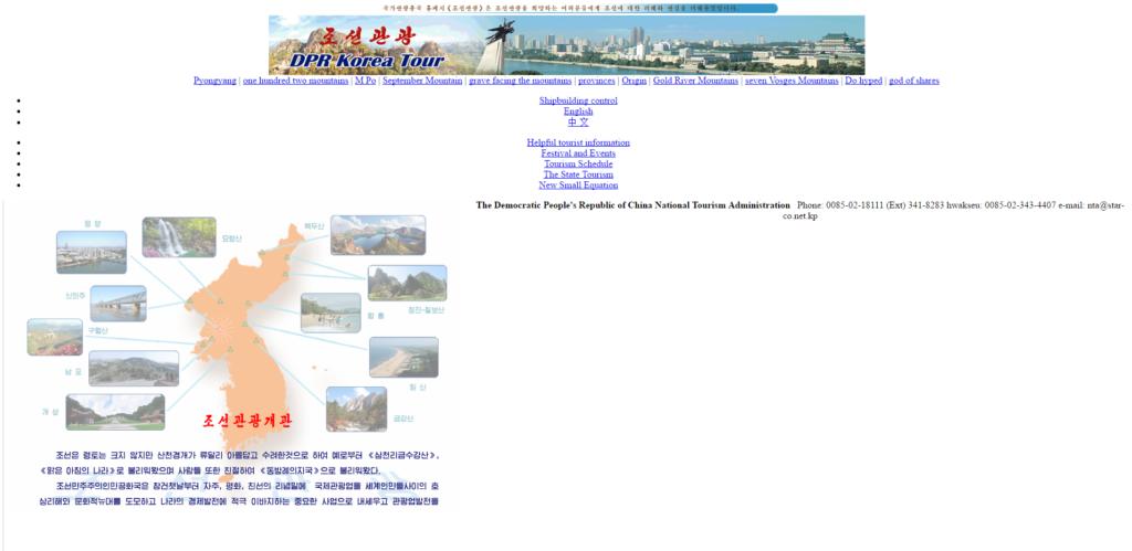Portal internetowy z wycieczkami