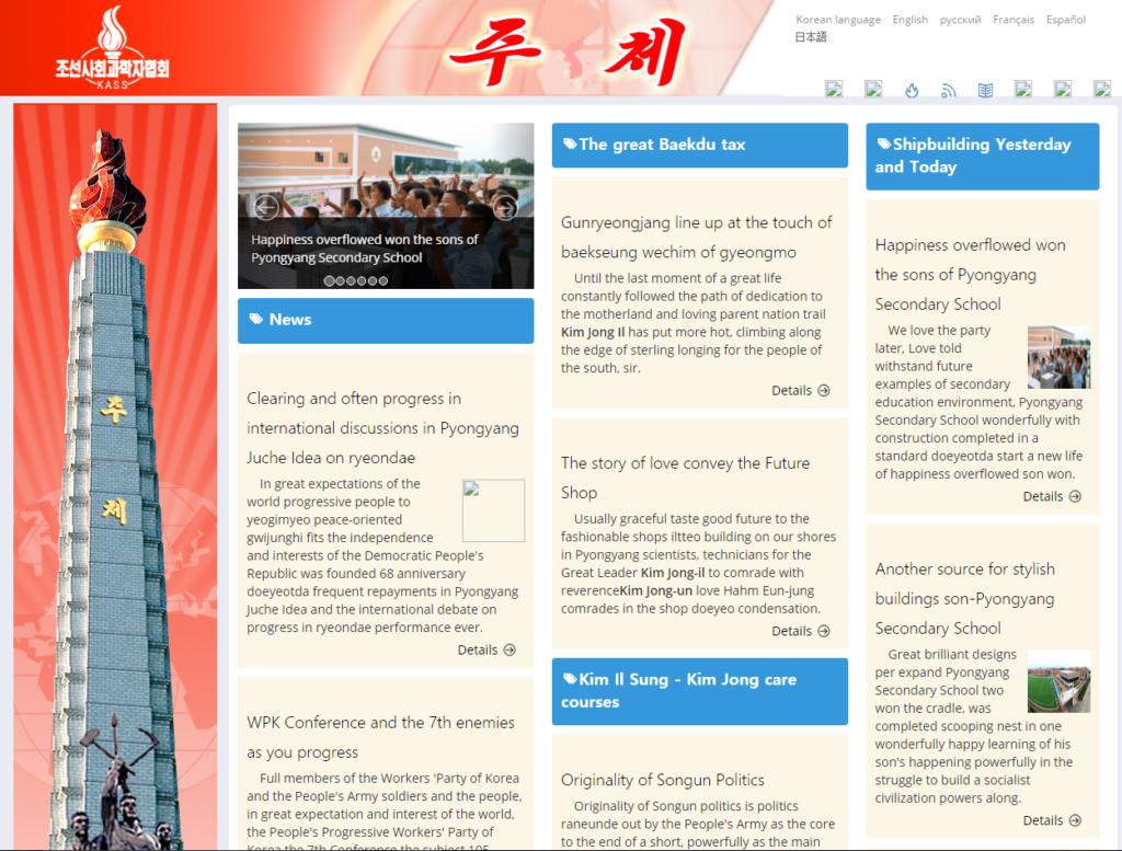 Strona dla uczniów i studentów