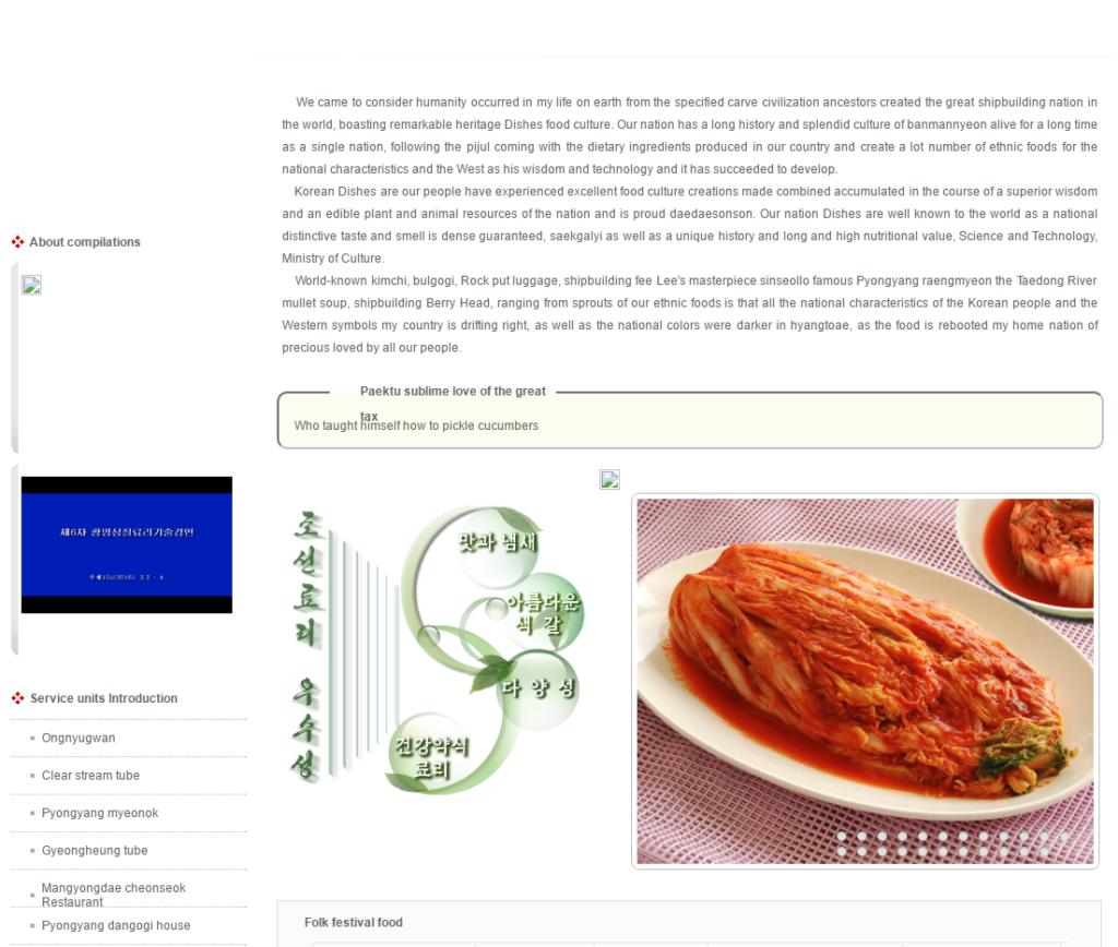 Portal kulinarny: