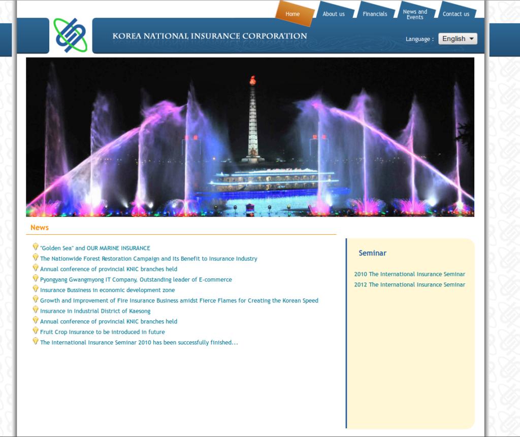 Strona www z ubezpieczeniami