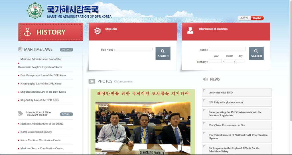 Kodeks Żegługi Korei Północnej
