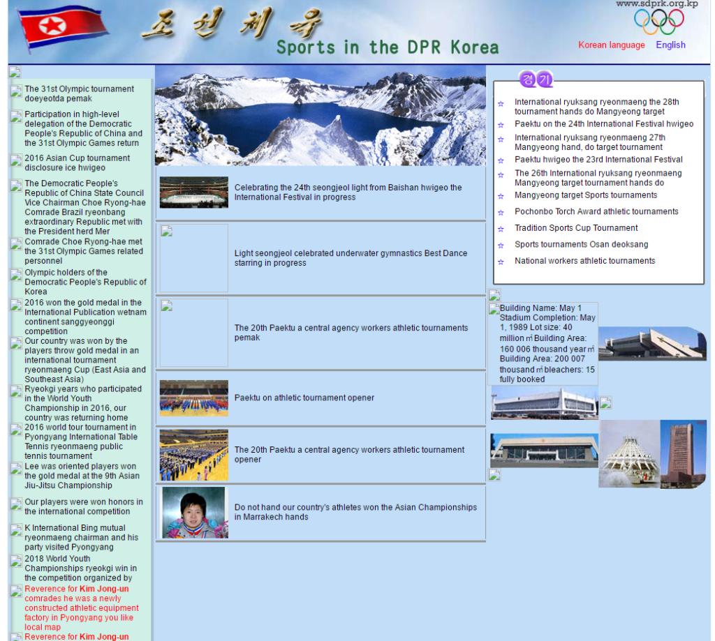Portal sportowy