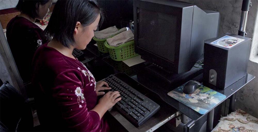 Strony internetowe Korei Północnej